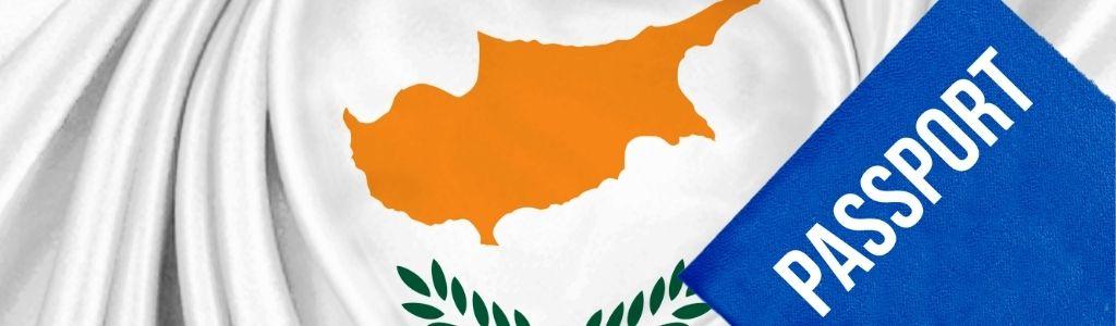 Кипр - гражданство